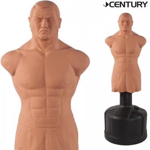 Boxningssäck man