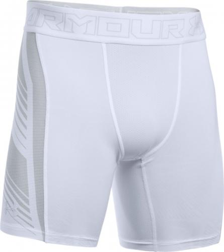 UNDER ARMOUR: SUPERVENT KOMPRESSIONSSHORTS - VIT