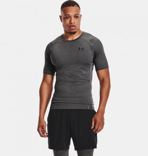 UNDER ARMOUR: HEATGEAR ARMOUR KOMPRESSIONSTRÖJA - GRÅ