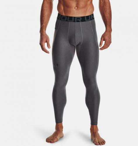 UNDER ARMOUR: HEATGEAR ARMOUR LEGGINGS - GRÅ