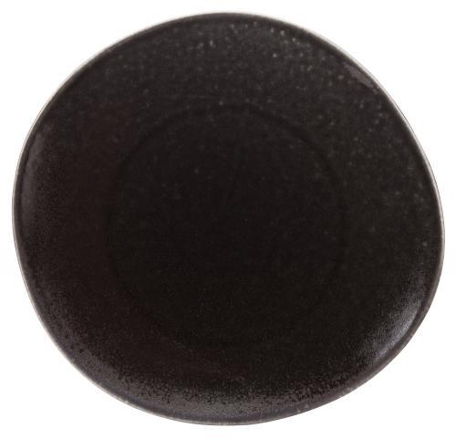 """Graphite Plate 8.5"""" (22cm)"""