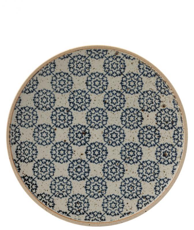"""Parador Plate 8"""" (20.5cm)"""