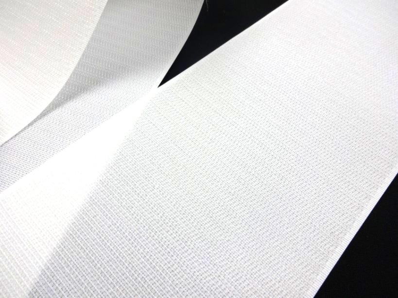 B336 Kardborrband 100 mm vit (hård)