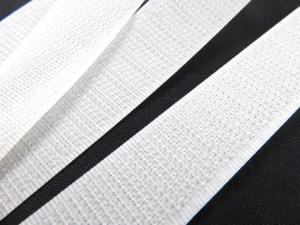 B336 Kardborrband 20 mm vit (hård)