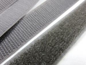 B336 Kardborrband 20 mm grå (komplett)