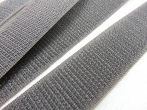B336 Kardborrband 20 mm grå (hård)