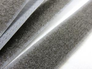 B336 Kardborrband 20 mm grå (mjuk)