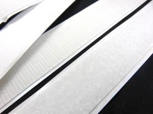 B337 Kardborrband självhäftande 20 mm vit (komplett)