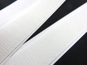 B337 Kardborrband självhäftande 20 mm vit (hård)