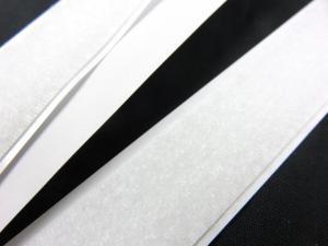 B337 Kardborrband självhäftande 20 mm vit (mjuk)