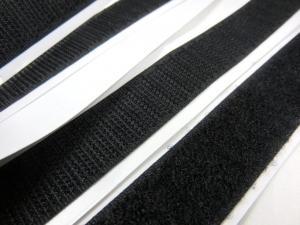 B337 Kardborrband självhäftande 20 mm svart (komplett)