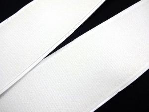 B337 Kardborrband självhäftande 50 mm vit (hård)
