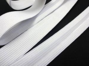 R296 Resår med silikon 20 mm vit