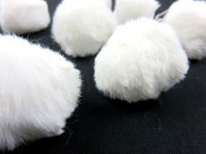 S463 Pom Pom 4 cm white