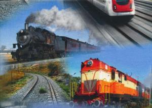 T5341 Trikå Tåg