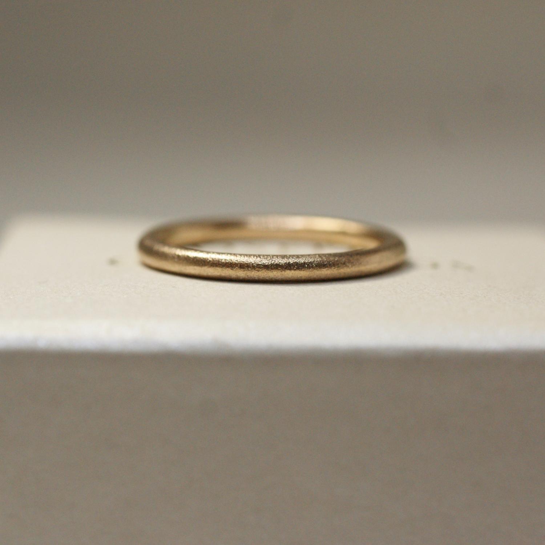 Thin Ring Frosty 18 K