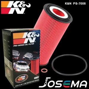 K&N PS-7006, bmw v8 oljefilter, bmw v12 oljefilter, oljefilter