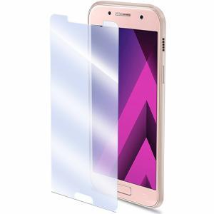 Härdat glas för Samsung Galaxy A40 2019 (A405)