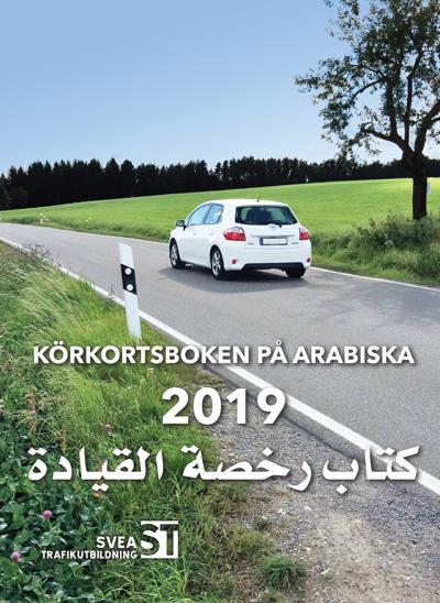 Körkortsboken på Arabiska 2019