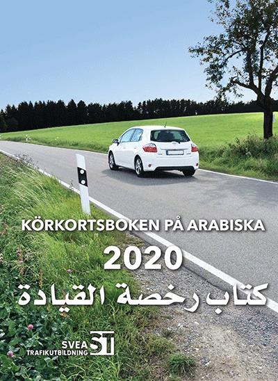Körkortsboken på Arabiska 2020