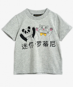 CAT AND PANDA T-SHIRT