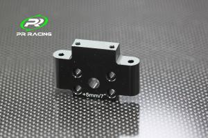 7 Degree Aluminium Lower Swing Arm Mount (+5mm) PR Racing