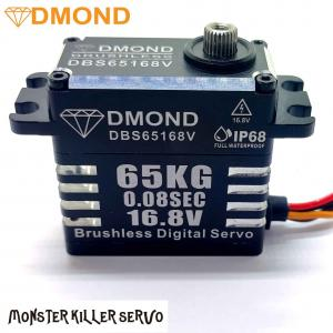 Digitalt Borstlöst Servo DMOND Monster Killer 65kg/0.08sek (16.8V) Waterproof IP68