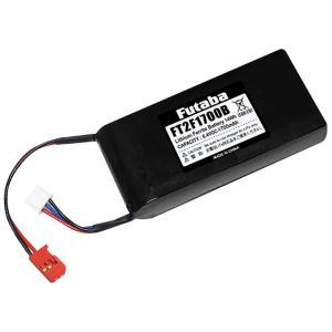 LiFe Batteri Sändare 6.4V 1700mAh. 7PX/4PX/4PKS/4PL. Futaba