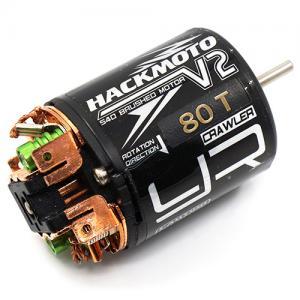 Borstad 540 Motor 80T Hackmoto