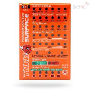 Programmeringskort för Bil. TORO (SkyRC)