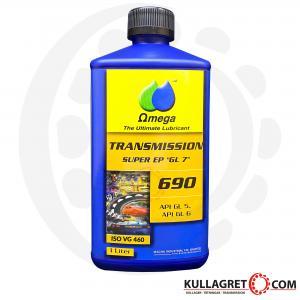 Omega 690 ISO VG 460 Super EP Växellådsolja 1L