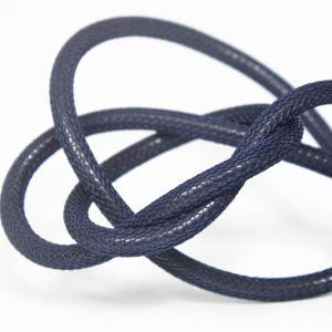 Mörkblå (nät) textilkabel. Kabeln är ojordad och finns i flera olika längder.