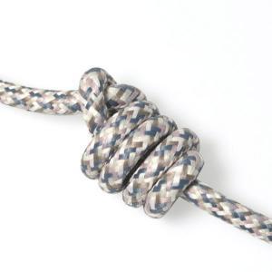 Multifärgad matta färger textilkabel. Kabeln är ojordad och finns i flera olika längder.