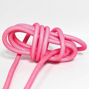 Neon rosa (nät) textilkabel. Kabeln är ojordad och finns i flera olika längder.