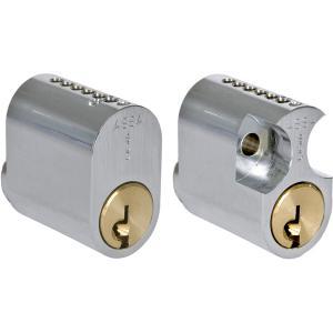 Cylinder 1302 med 80st nycklar