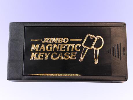 Nyckelgömma- med magnet