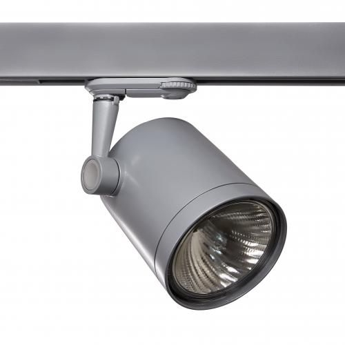 Lumiance BEACON Max 50W 240V L3 IP20 Klass 1 Silver