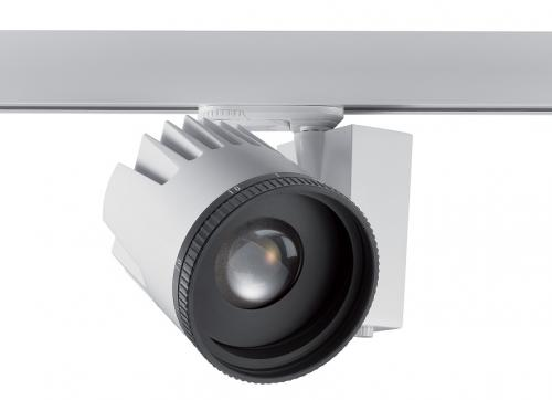 CONCORD DIMBAR BEACON XL MUSE LED 41W/830 3000K 820lm 10° -2544lm 70° L3 JUSTERBAR OPTIK VIT