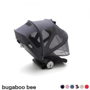 Bugaboo Bee5 Breezy Sufflett STELLAR (Reflex)
