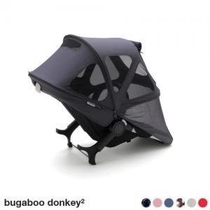 Bugaboo Donkey2 Breezy Sufflett STELLAR (Reflex)