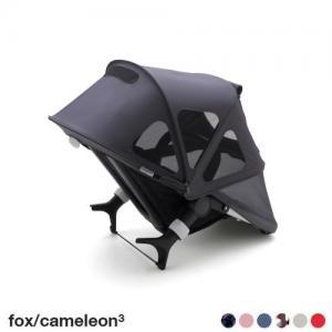 Bugaboo Fox Breezy Sufflett / Bugaboo Cameleon 3 Breezy Sufflett STELLAR (Reflex)
