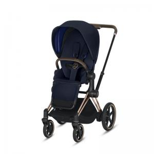 Cybex ePriam Rosegold Chassis & LUX Seat Indigo Blue