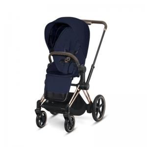Cybex ePriam Rosegold Chassis & LUX Seat Midnight Blue PLUS -fabric