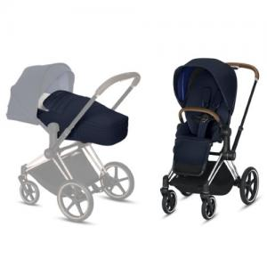 Cybex Priam Complete Stroller with Chrome Chassis Brown Leatherette LUX Seat & LITE Cot Indigo Blue NEW!