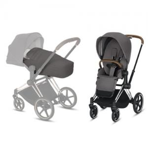 Cybex Priam Complete Stroller with Chrome Chassis Brown Leatherette LUX Seat & LITE Cot Manhattan Grey NEW!