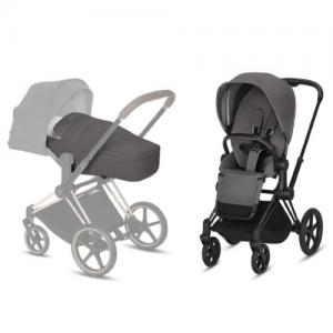 Cybex Priam Complete Stroller with Matt Black Chassis LUX Seat & LITE Cot Manhattan Grey NEW!