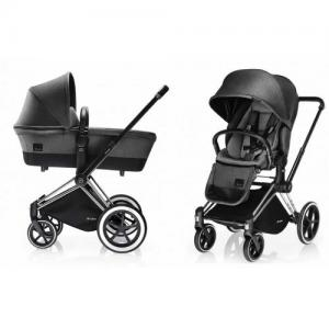 Cybex Priam Lux Manhattan Grey - Alu Chassi