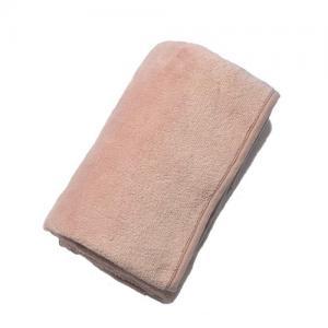 Mini Dreams Blanket Cozy Pink