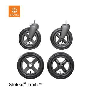 Stokke Trailz Terränghjul / Terrain Wheels 4-pack - Grå