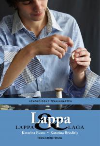Lappa - Katarina Evans & Katarina Brieditis